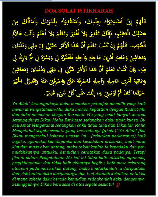 Shalat Tahajud Dan Shalat Istiqarah Serta Doa Sunnahnya