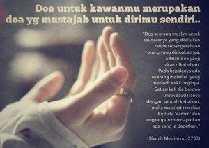 do'a untuk saudara